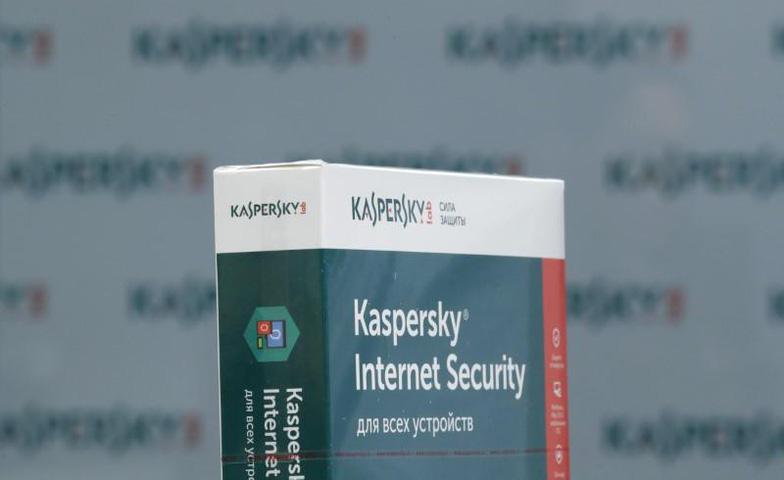 Twitter cấm quảng cáo của hãng Kaspersky Lab - Ảnh 1.
