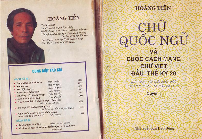 Nhân sáng kiến Tiếq Việt, đọc lại Nguyễn Văn Vĩnh - Ảnh 6.
