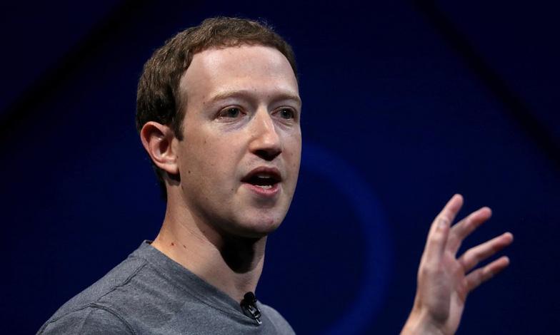 Facebook 'phản pháo': Nhiều công ty khác cũng thu thập dữ liệu - Ảnh 1.