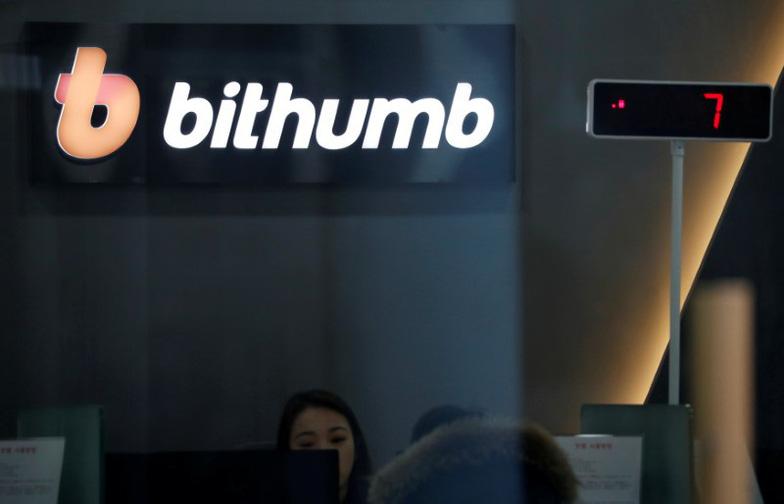 Hacker lại tấn công sàn giao dịch tiền điện tử Hàn Quốc, bitcoin lao dốc - Ảnh 1.