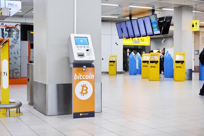 Sân bay Amsterdam có máy ATM bitcoin - Ảnh 1.