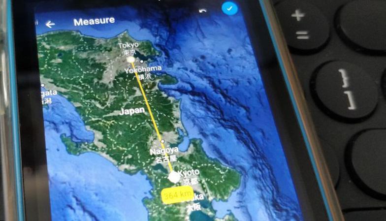 Google Earth giúp người dùng đo khoảng cách và diện tích - Ảnh 1.