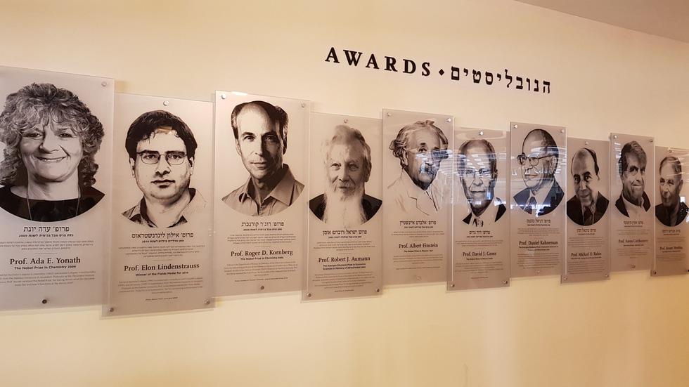 Giải mã bí mật Quốc gia khởi nghiệp Israel - Phần 3: bệ phóng Jnext từ chính phủ - Ảnh 4.