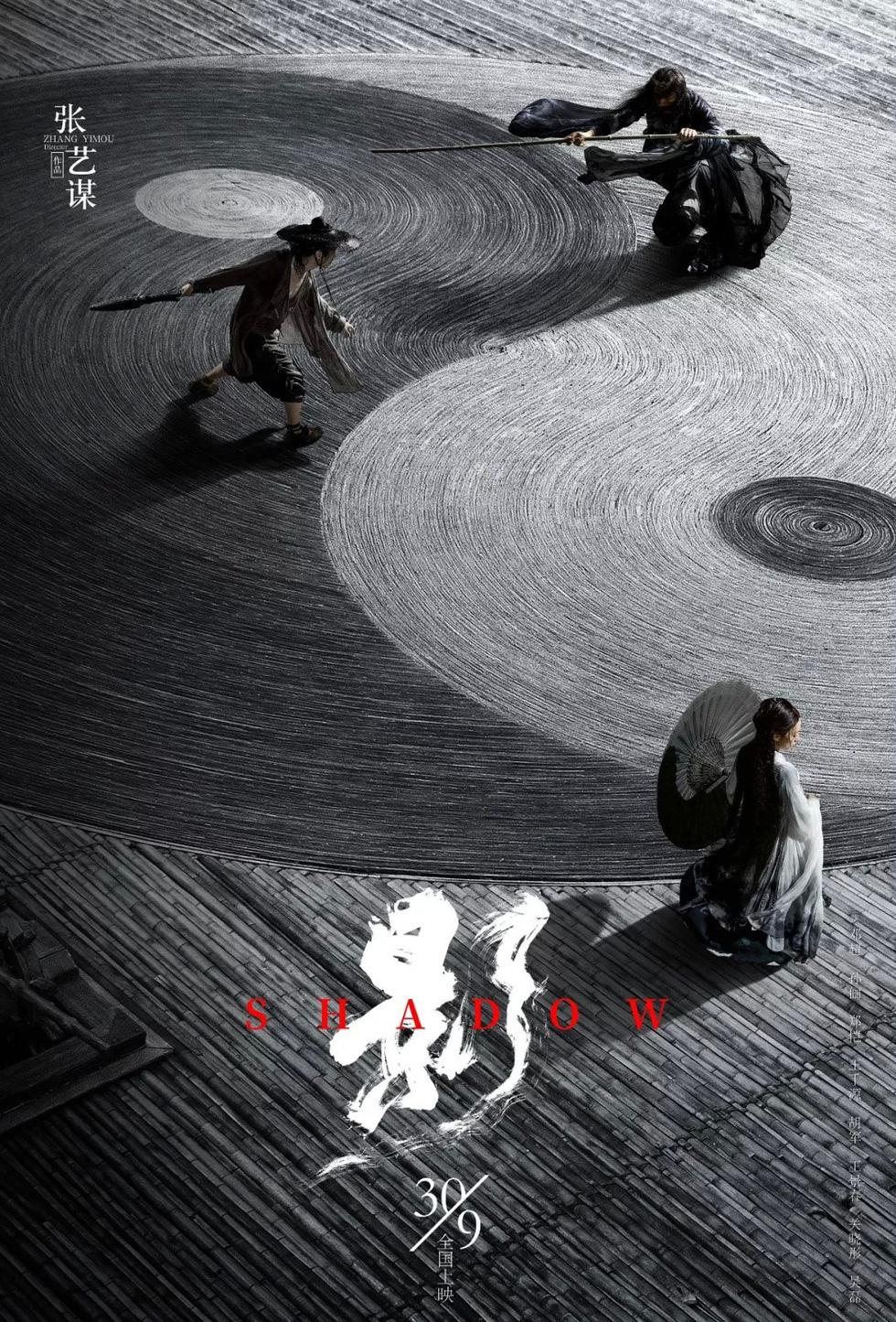 Hong Kong - Hollywood phương Đông tàn phai sau 40 năm? - Ảnh 8.