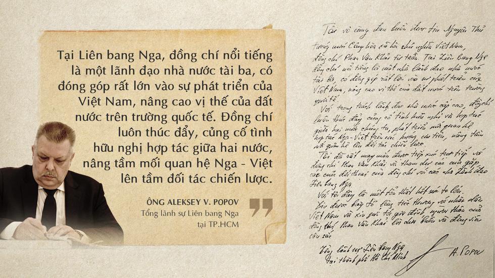 Lời tiễn biệt xúc động trong sổ tang cố Thủ tướng Phan Văn Khải - Ảnh 14.