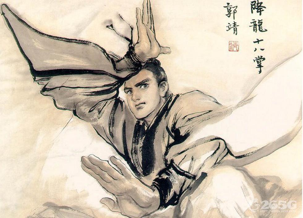 Vạch trần những chiêu thức trong phim võ hiệp Trung Quốc - Ảnh 5.