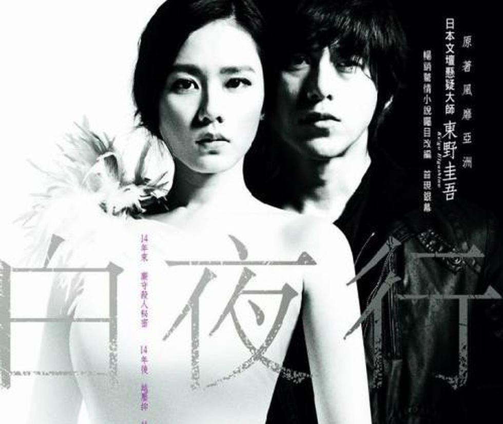 Chị đẹp Son Ye Jin như luôn mang đến niệm khúc thanh xuân - Ảnh 8.