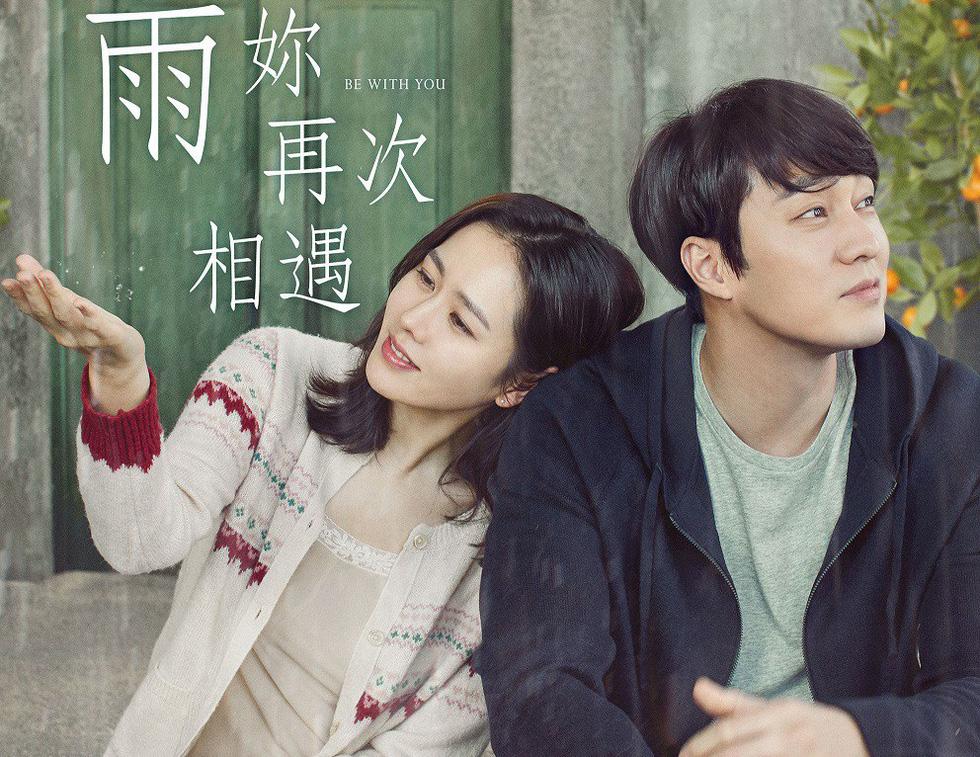 Chị đẹp Son Ye Jin như luôn mang đến niệm khúc thanh xuân - Ảnh 6.