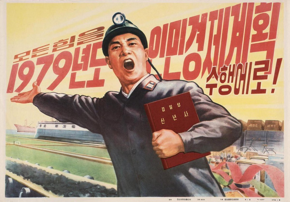 Tranh cổ động Triều Tiên: mỏ vàng hàng triệu đô-la - Ảnh 4.