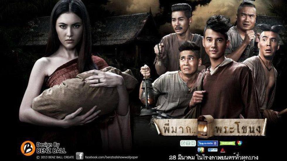Mai Davika 'ma nữ' đẹp nhất Thái Lan - bạn gái mới của Sơn Tùng - Ảnh 10.