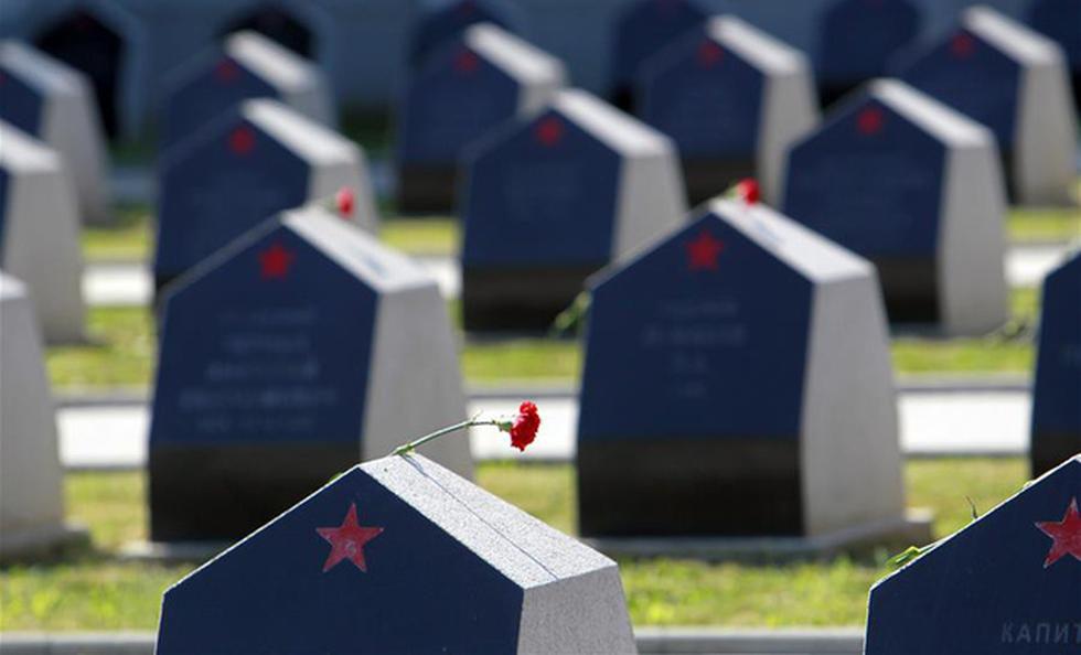 Thế giới tưởng nhớ chấm dứt thế chiến để tôn vinh hòa bình - Ảnh 17.