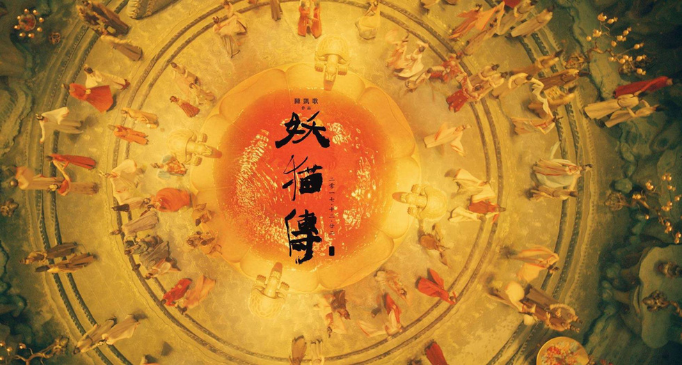 Yêu miêu truyện của Trần Khải Ca là Mật mã Da Vinci Trung Quốc? - Ảnh 16.