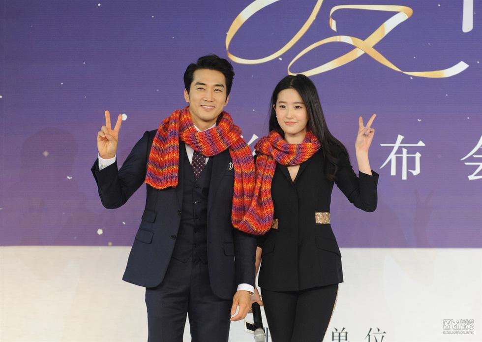 Song Seung Hun và Lưu Diệc Phi tuyên bố chia tay - Ảnh 4.