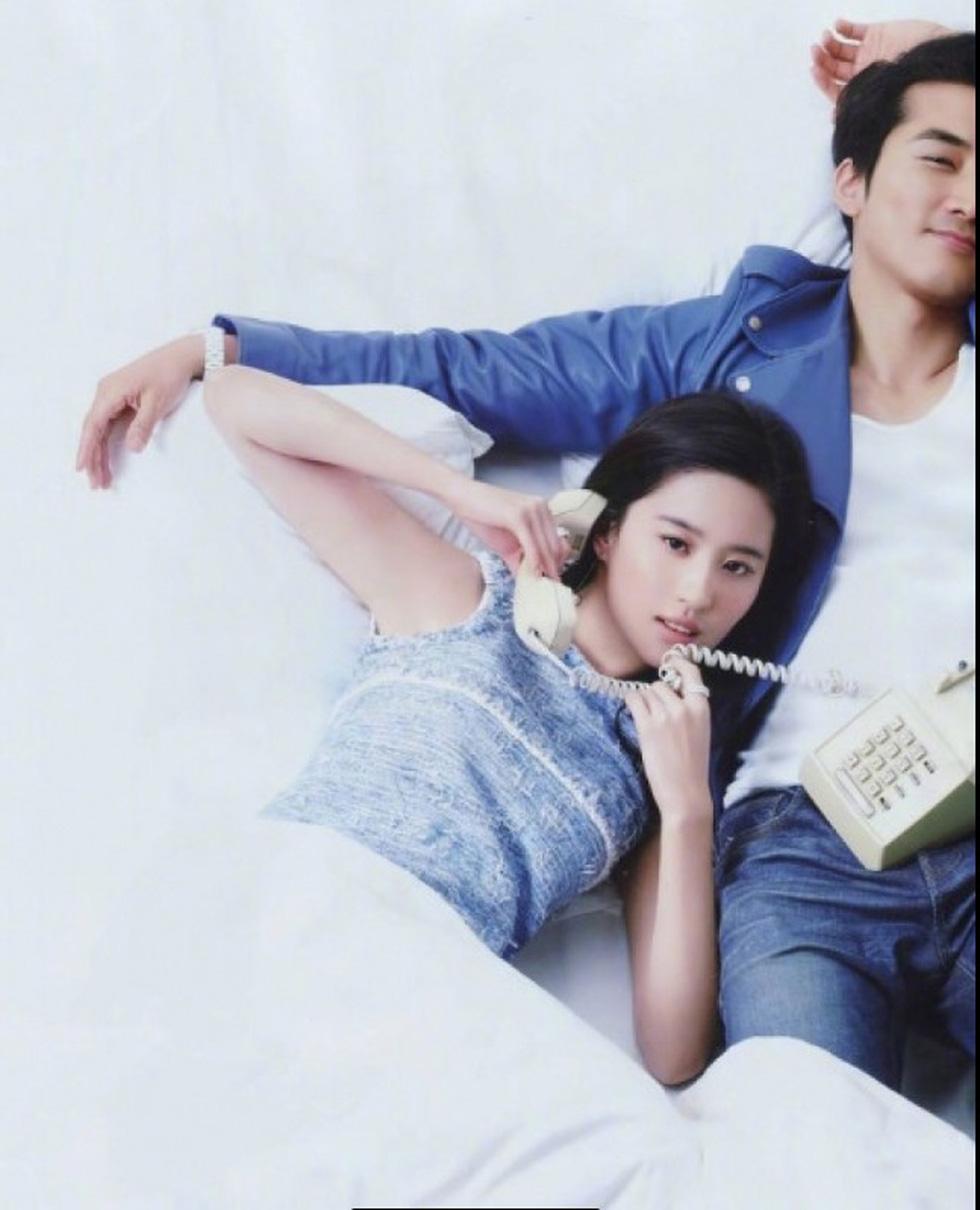 Song Seung Hun và Lưu Diệc Phi tuyên bố chia tay - Ảnh 8.