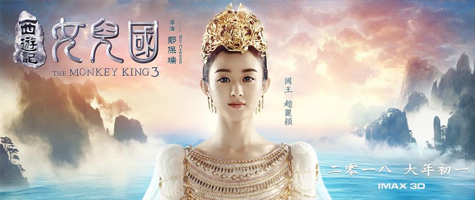 Lưu Diệc Phi, Triệu Lệ Dĩnh... phủ sóng màn ảnh Hoa ngữ - Ảnh 4.
