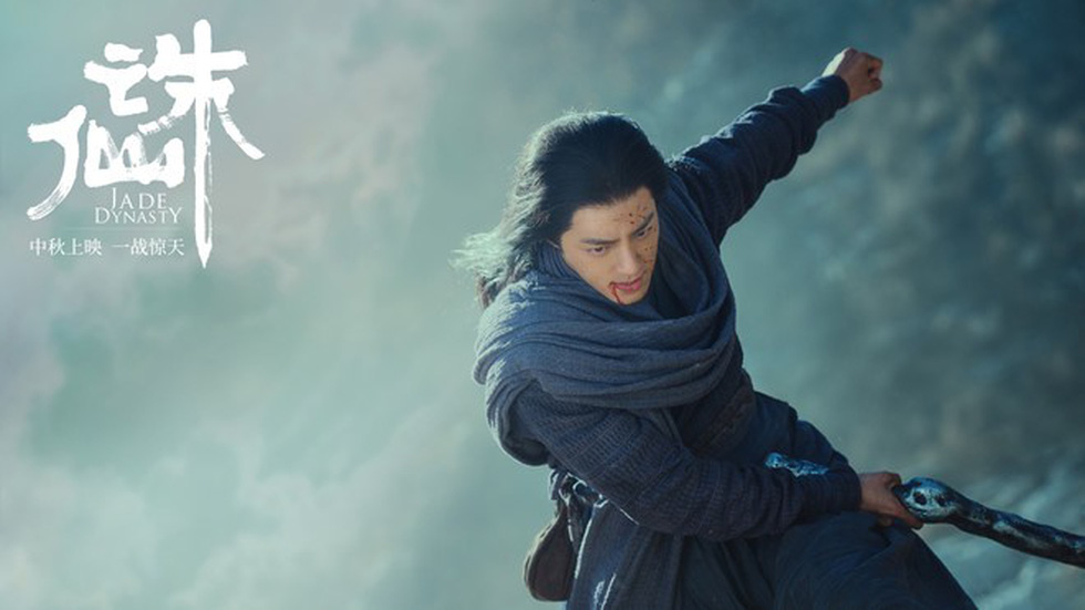 Tiêu Chiến, Lộc Hàm - Nam thần Hoa ngữ đình đám vẫn ăn Cây chổi vàng - Ảnh 3.