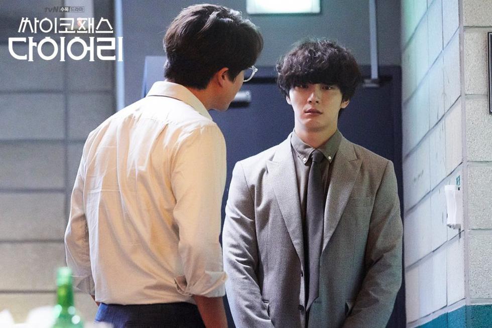 Yoon Shi Yoon rối loạn đa nhân cách trong phim mới: Psychopath Diary - Ảnh 5.