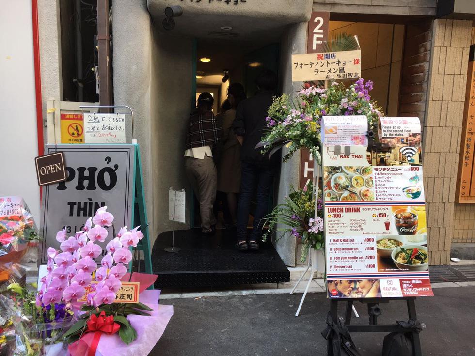 Giải mã cơn sốt phở Việt giữa lòng Tokyo - Ảnh 2.