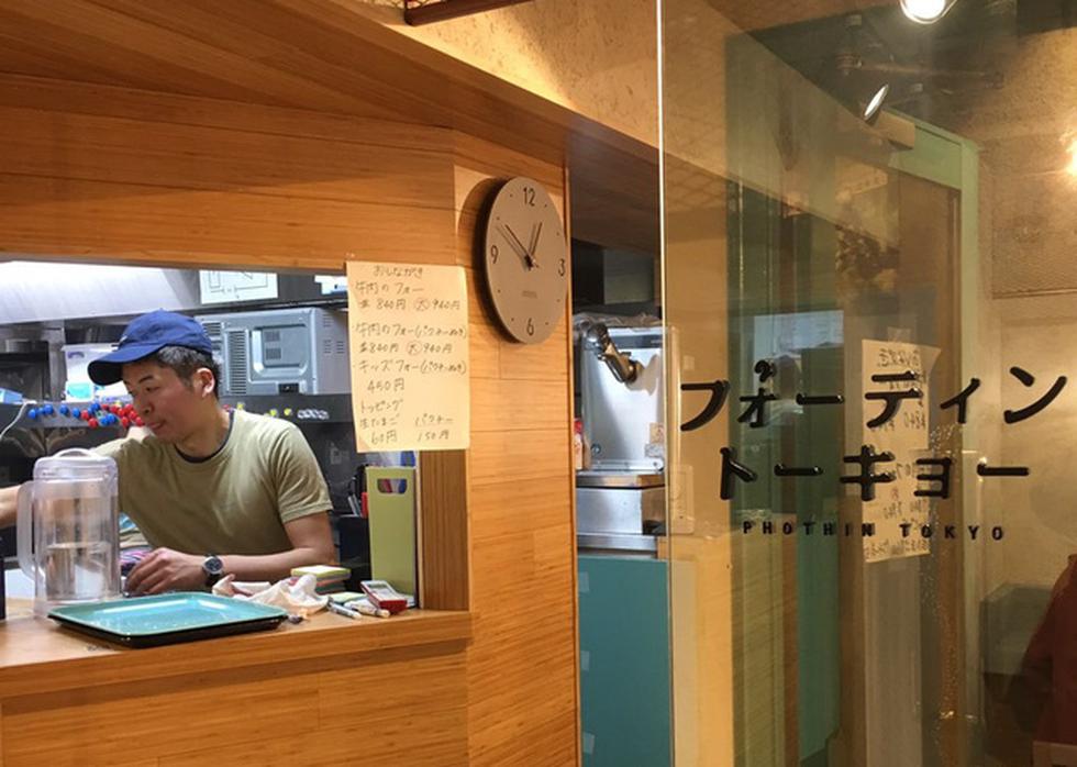 Giải mã cơn sốt phở Việt giữa lòng Tokyo - Ảnh 8.