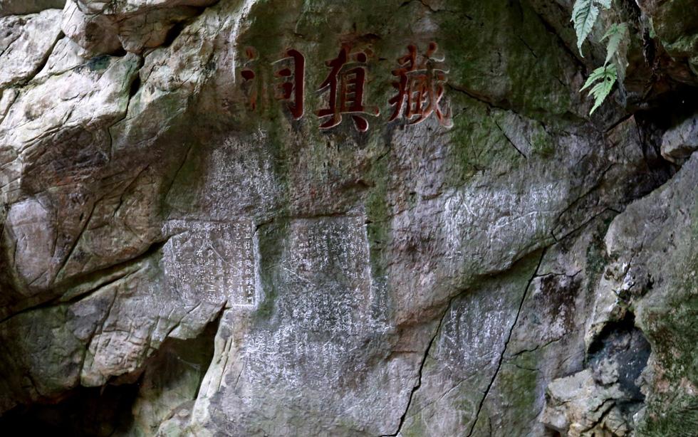 Choáng váng với kho tư liệu độc đáo ẩn tàng ở Ngũ Hành Sơn - Ảnh 3.