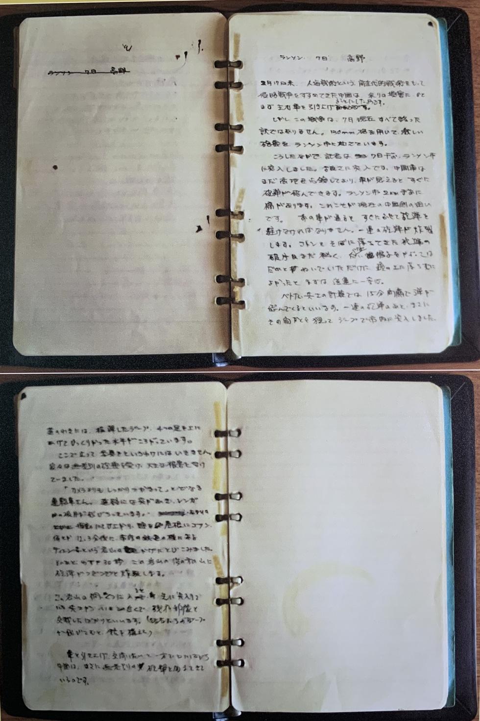 Nhà báo Nhật Bản Takano Isao - Nhân chứng quả cảm - Ảnh 9.