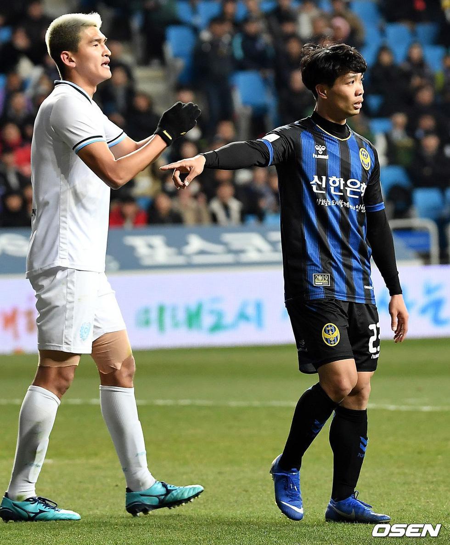 Ảnh Công Phượng thi đấu nỗ lực lần đầu đá chính trên báo Hàn - Ảnh 7.