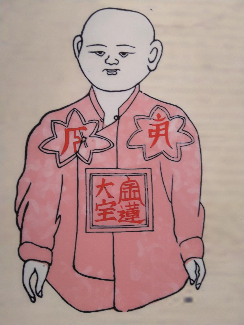 Tết Đoan Ngọ - Tết kì lạ nhất của người Việt qua tranh, tư liệu của tác giả Pháp - Ảnh 8.