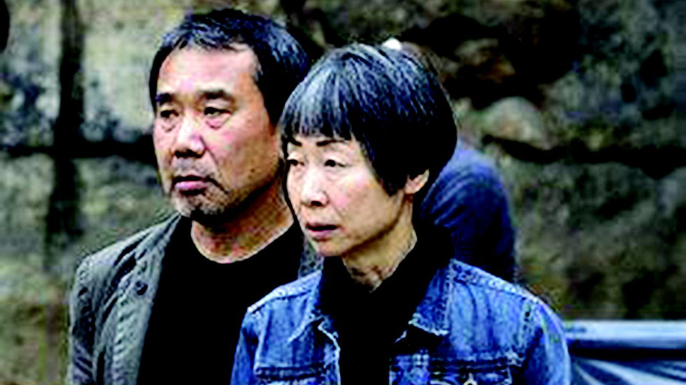 haruki murakami and his wife yoko photo fredericclad (read-only)