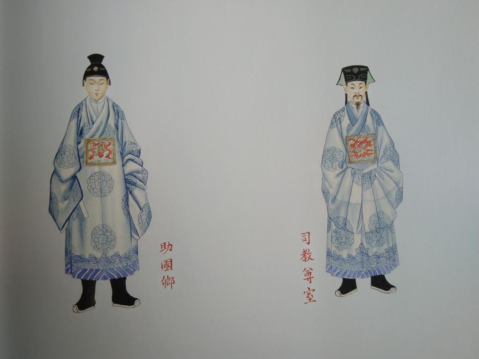 Trăm năm lưu lạc của bộ tranh quý Đại lễ phục triều Nguyễn - Ảnh 10.