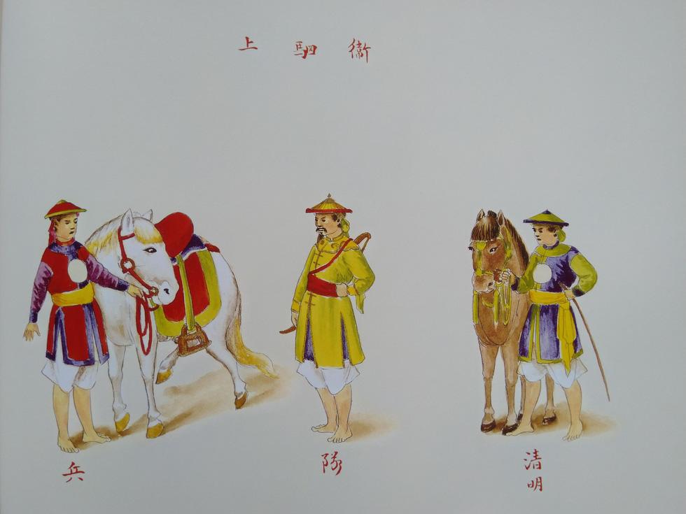 Trăm năm lưu lạc của bộ tranh quý Đại lễ phục triều Nguyễn - Ảnh 16.