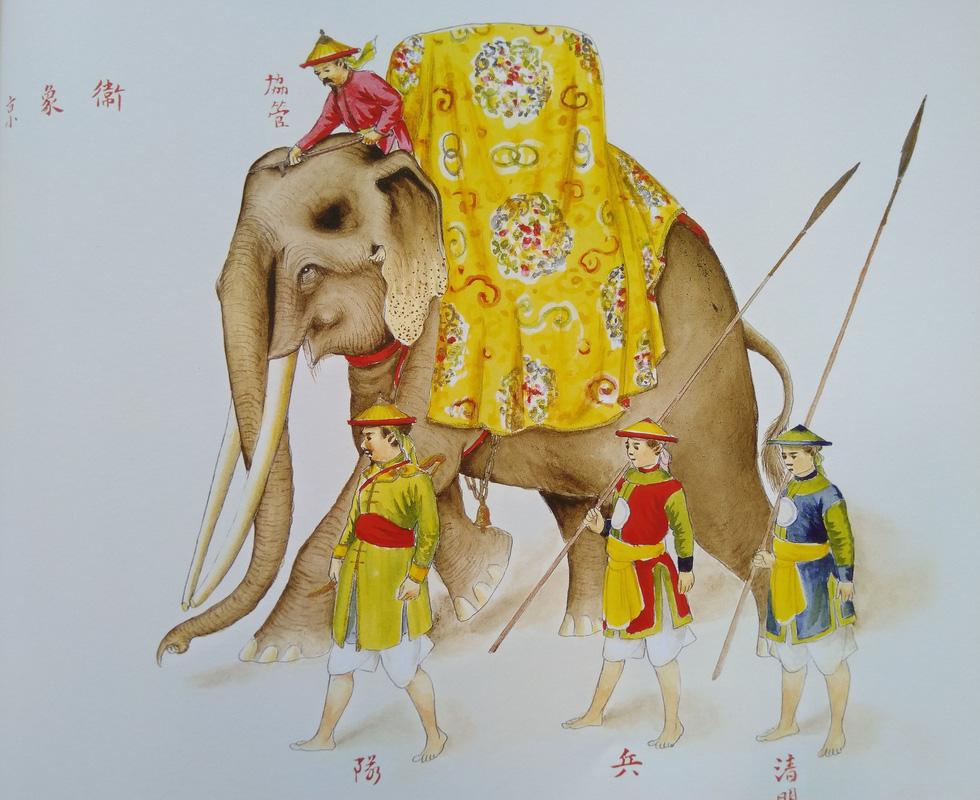 Trăm năm lưu lạc của bộ tranh quý Đại lễ phục triều Nguyễn - Ảnh 17.
