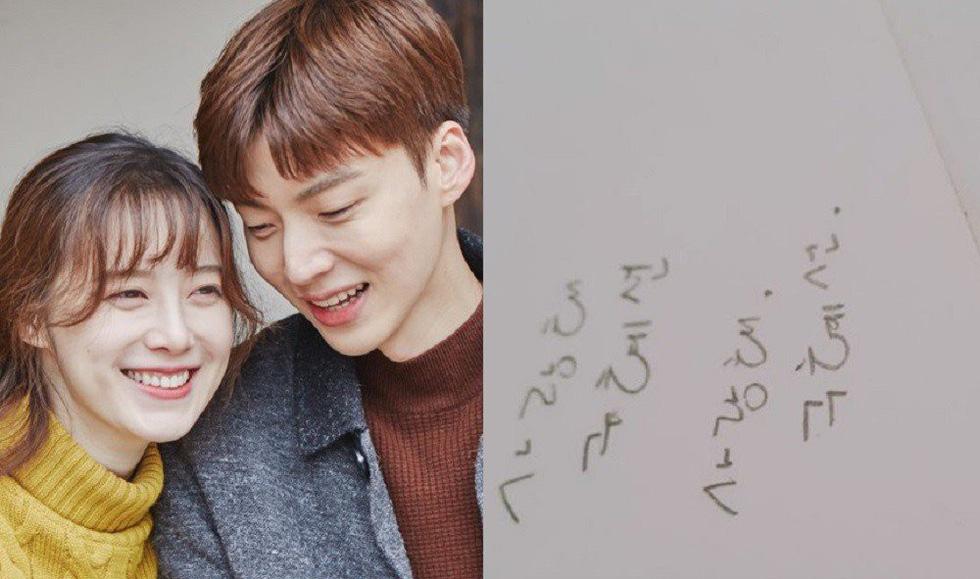 Goo Hye Sun và Ahn Jae Hyun chia tay: Anh phải về xin lỗi mẹ tôi - Ảnh 5.