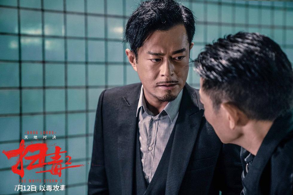 Khiếp sợ với bạo lực và ma túy trong phim của Lưu Đức Hoa, Cổ Thiên Lạc - Ảnh 5.