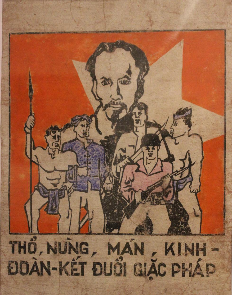 Ngắm tranh danh họa Tô Ngọc Vân, Trần Văn Cẩn vẽ Bác Hồ - Ảnh 6.