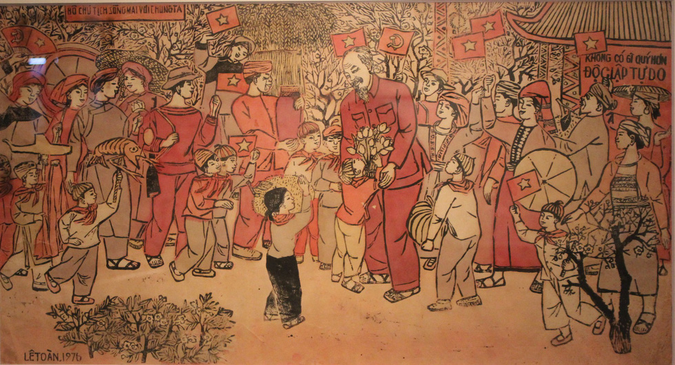 Ngắm tranh danh họa Tô Ngọc Vân, Trần Văn Cẩn vẽ Bác Hồ - Ảnh 1.