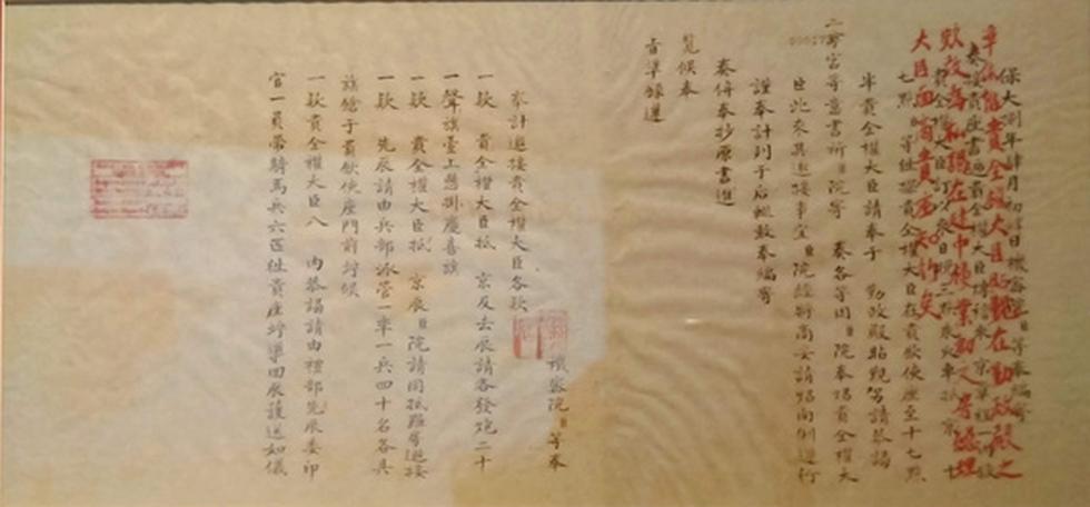 Xem cách hoàng đế triều Nguyễn trừ quan tham, nuôi dưỡng chúng dân - Ảnh 21.
