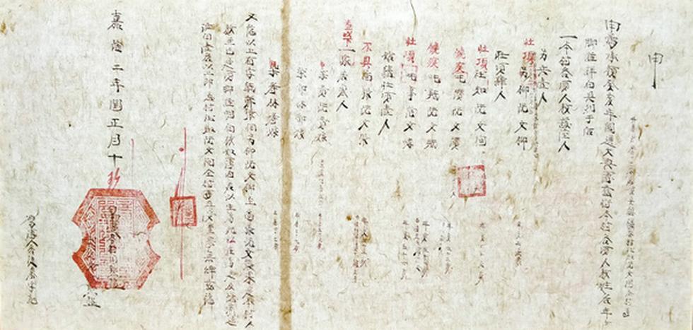 Xem cách hoàng đế triều Nguyễn trừ quan tham, nuôi dưỡng chúng dân - Ảnh 8.
