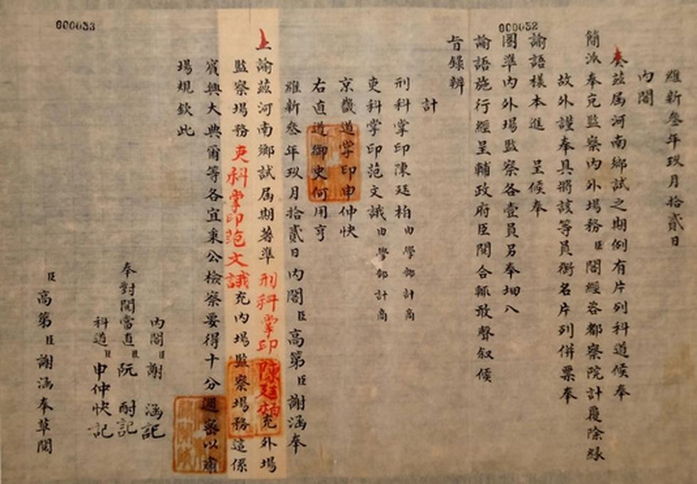 Xem cách hoàng đế triều Nguyễn trừ quan tham, nuôi dưỡng chúng dân - Ảnh 14.