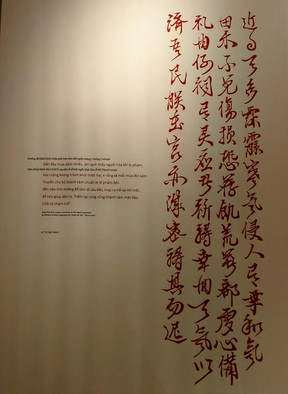 Xem cách hoàng đế triều Nguyễn trừ quan tham, nuôi dưỡng chúng dân - Ảnh 9.