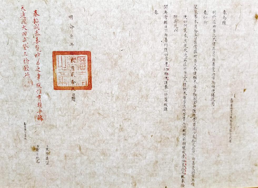 Xem cách hoàng đế triều Nguyễn trừ quan tham, nuôi dưỡng chúng dân - Ảnh 12.