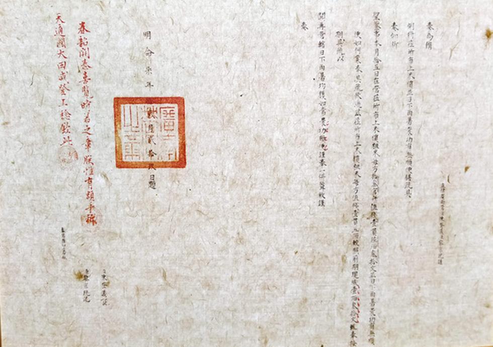 Xem cách hoàng đế triều Nguyễn trừ quan tham, nuôi dưỡng chúng dân - Ảnh 10.
