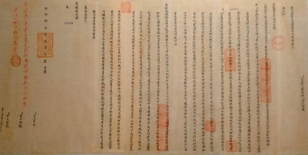 Xem cách hoàng đế triều Nguyễn trừ quan tham, nuôi dưỡng chúng dân - Ảnh 11.