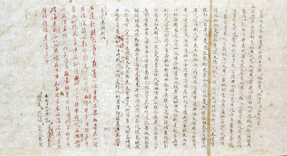 Xem cách hoàng đế triều Nguyễn trừ quan tham, nuôi dưỡng chúng dân - Ảnh 18.