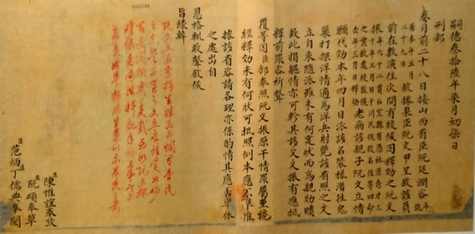 Xem cách hoàng đế triều Nguyễn trừ quan tham, nuôi dưỡng chúng dân - Ảnh 15.