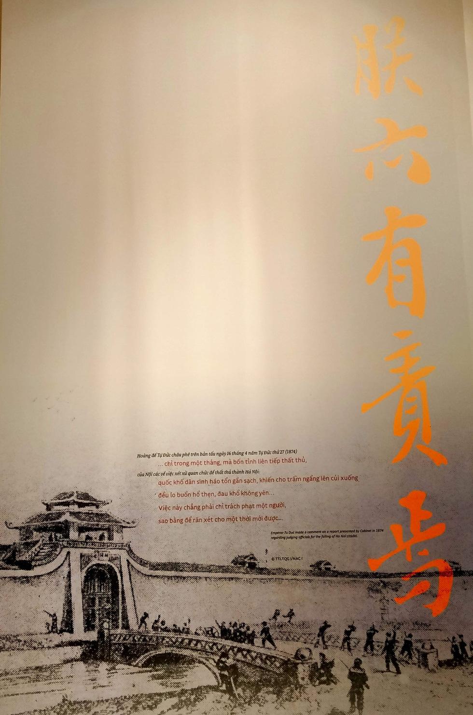 Xem cách hoàng đế triều Nguyễn trừ quan tham, nuôi dưỡng chúng dân - Ảnh 16.