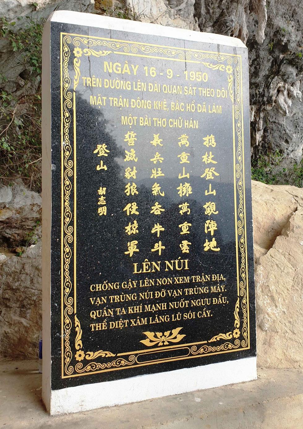Thông điệp Bác Hồ trên đỉnh núi Báo Đông - Ảnh 4.