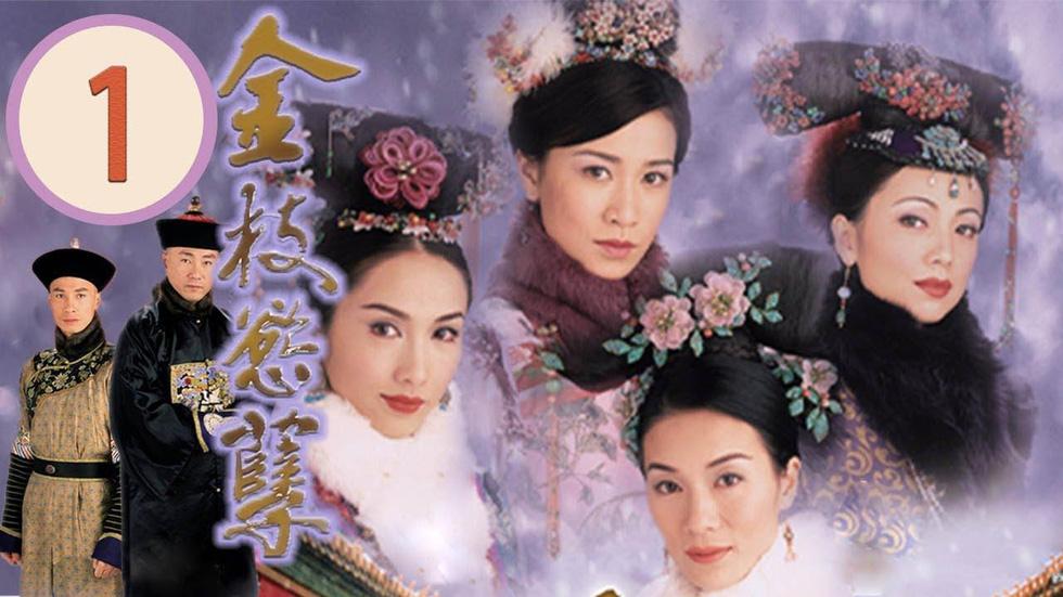 Phim cung đấu Trung Quốc: Xoa bóp tinh thần, đấu đá bất tận cũng đến lúc hạ màn - Ảnh 2.