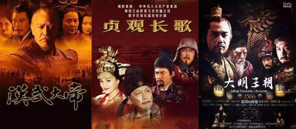 Phim cung đấu Trung Quốc: Xoa bóp tinh thần, đấu đá bất tận cũng đến lúc hạ màn - Ảnh 8.