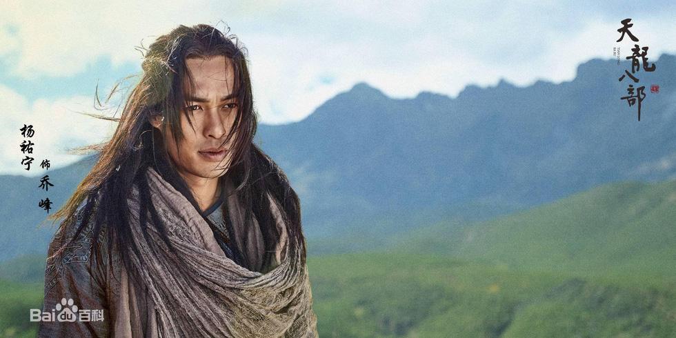 Kim Dung qua đời, thế giới võ hiệp đại loạn, Lộc đỉnh ký 2020 gây thảm họa - Ảnh 12.