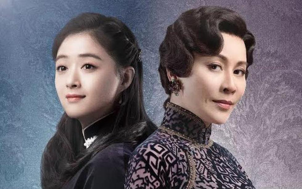10 bộ phim Hoa ngữ bị ném đá nhiều nhất trong năm 2020 - Ảnh 4.